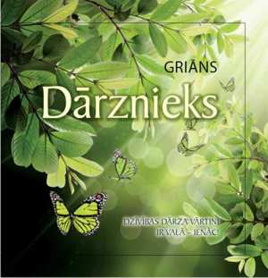 Cover of The Gardener in Latvian